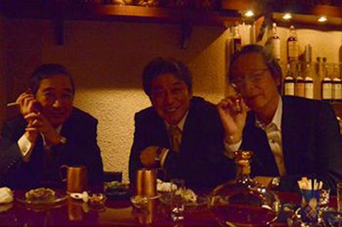 Bar Higuchi